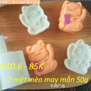 TTK 2 mat meo may man 50g